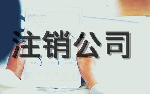 深圳会计代理记账报税(深圳代理记账报税一般多少钱)