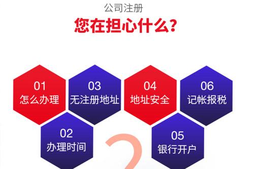 我知道在上海浦东新区的一家代理记账公司比较好,是叫君合信的,他们的主要业务就是针对在上海、深圳乃至全国的客户做代理记账服务,还有财务外包服务、财务代理服务、税。[上海代理记账多少钱