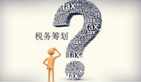 代理记账公司注册要什么条件(如何注册一个会计代理记账公司)